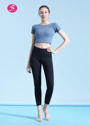 【J1199】一梵夏款新款露腰短款時尚套裝