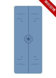 正位線天然橡膠PU墊 0.25cm    藍色
