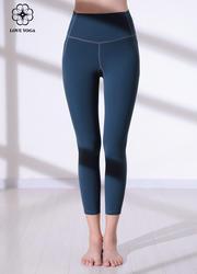 【K1034】一梵秋冬新款高弹裸感瑜伽运动裤