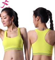 一梵運動內衣 D款檸檬黃
