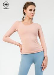 【Y799】塑形彈力圓領舒適速干簡潔大方瑜伽長袖上衣膚色