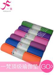 PVC纯色瑜伽垫多色可选 173*61*0.6CM