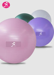 磨砂瑜伽球 直徑65CM 四色可選