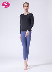 【J1137】一梵秋冬新款時尚暗紋露背拼接提臀瑜伽套裝