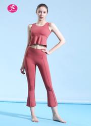 【J1198】一梵夏款新款露背背心套裝