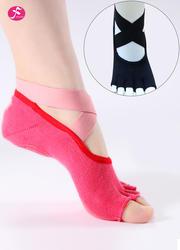一梵专业防滑绑带瑜伽袜子    两色可选