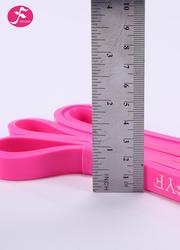 一梵新款品粉色阻力帶