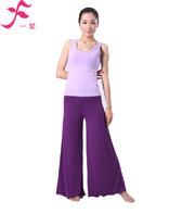【特价】环保棉套装 8954 XL现货
