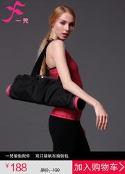 一梵瑜伽  双口袋帆布瑜伽包