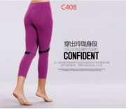 Parana竞技宝官网测速裤 C408S/M/L现货