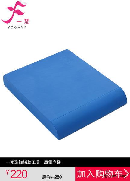 肩倒立砖    两色可选   59.4*49.4*7.5CM