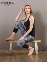 Parana瑜伽裤 C409S现货