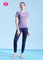 【J1176】一梵夏款新款U领时尚运动套装