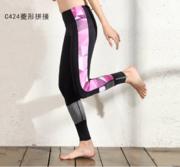 Parana瑜伽裤 C424