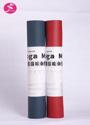 新品德國進口PVC瑜伽墊可折疊便攜帶