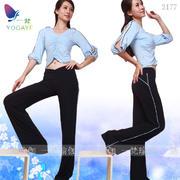 【特价】环保棉套装 3177L/XL现货