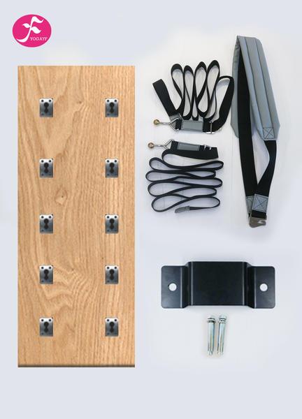 瑜伽墙实体安装套件(板材+合金挂板+伸展带*2 +盆骨腰带+固定架+膨胀螺丝*2)