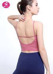 J1117套裝U型美背設計展現性感背部