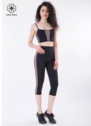显高显瘦重塑翘臀交叉网纱裤—黑色款(K863)