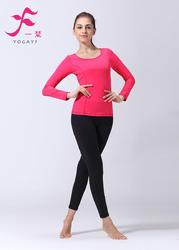 一梵秋冬新品  清爽棉  J884套装 瑜伽服 玫红