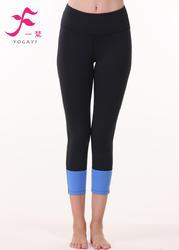 一梵瑜伽 清爽棉 J849单件瑜伽裤