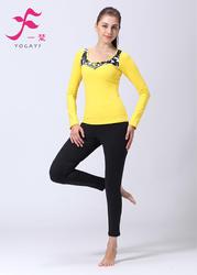 一梵秋冬新品  清爽棉  J883套装 瑜伽服黄色