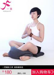 一梵瑜伽輔助工具 瑜伽輔助毯 羊毛混紡