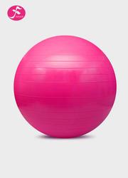 一梵瑜伽塑身球磨砂表皮 健身球 玫红