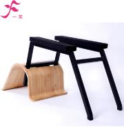 多功能辅助椅 原木色