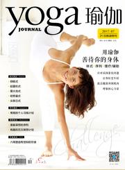yoga瑜伽全年杂志