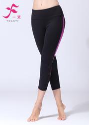 一梵秋冬新品  清爽棉  J874套装 瑜伽服 玫红+黑色