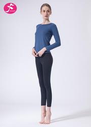 【J1135】一梵秋冬新款性感露背宽松休闲罩衫套装