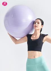防爆瑜伽球 直径65cm 浅紫