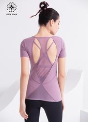 【Y1002】love yoga 美背短袖 芋紫