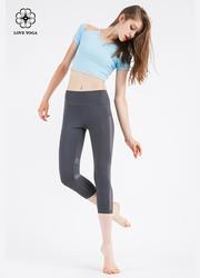 LOVEYOGA 瑜伽裤 K887