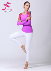 一梵秋冬新品  清爽棉  J890套装 瑜伽服紫色