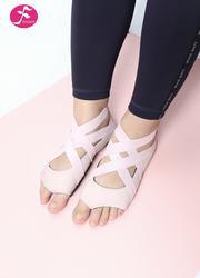 一梵防滑瑜伽鞋 淺粉色