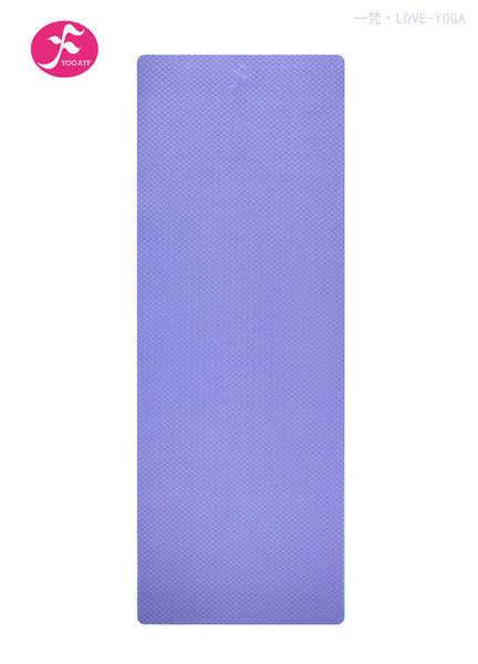 天然环保TPE瑜伽垫 183*61*0.6CM(浅紫色)