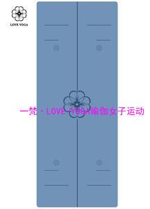 正位线天然橡胶PU垫 0.25cm    蓝色
