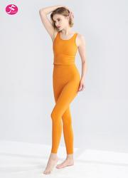 【J1254】夏日陽光運動套裝 姜黃+姜黃