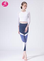 【J1153】一梵秋冬新款小腰精輕運動網紗拼接套裝