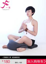 一梵瑜伽辅助工具 瑜伽辅助毯 羊毛混纺