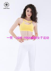 性感满分的胸前交叉Bra,聚拢收副乳—透气黄色款(Y560)
