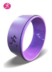 一梵瑜伽 瑜珈轮 后弯神器 紫色