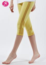 DJ1039 裤子 黄色