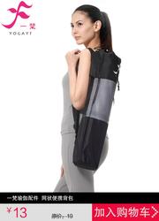 一梵瑜伽背包 网状便携背包 黑色
