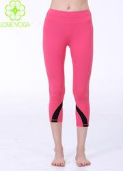 瑜伽裤 黑色修身束腿裤K719S/M/L现货