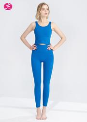 【J1249】夏日治愈系短款背心套装 轴蓝+轴蓝