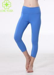 LOVE-YOGA瑜伽服 宝蓝色裤子K707单裤