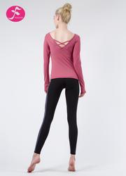 【秋冬新款】J1069 玫红+黑色 优雅芭蕾风套装